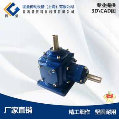 上海固量传动T6换向器 T6伞齿轮换向器厂家 T6转向箱,T6换向器,T6转向器,T6伞齿轮转向箱,T6伞齿轮换向器