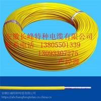 BV1×16一般用途单芯硬导体无护套电缆