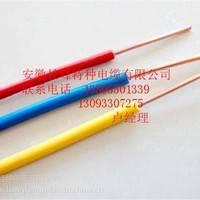 BV1*1.5一般用途单芯硬导体无护套电缆
