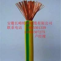 RV 1*6内部布线用导体温度为70℃的单芯软导体无护套电线