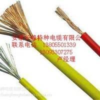 NH-BV0.35 耐火用途单芯硬导体无护套电缆
