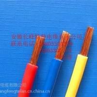 BV0.35一般用途单芯硬导体无护套电缆