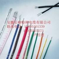 BV1×35一般用途单芯硬导体无护套电缆