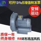 厂家直销原装台湾全风鼓风机 全风环形风机批发