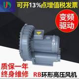 原装台湾全风鼓风机 全风环形风机批发