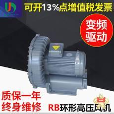 RB-055