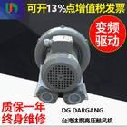厂家直销台湾达纲DG高压鼓风机 达纲高压风机批发