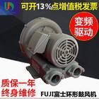 厂家直销FUJI富士鼓风机 电子设备富士风机批发