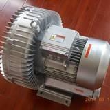 5.5kw旋涡式高压风机 旋涡风机 旋涡式鼓风机