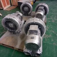 RB-91D-2(11kw)旋涡高压真空泵 真空旋涡高压风机