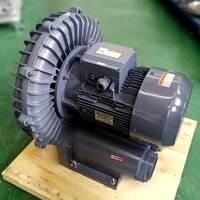 橡塑配套设备专用高压风机 全风RB环形高压风机