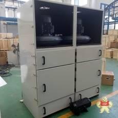 JC-7500