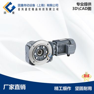 上海固量传动KA67减速机 KA67齿轮减速机 KA67齿轮减速机,KA67齿轮减速器,固量传动KA67减速机,KA67减速机,KA67减速器