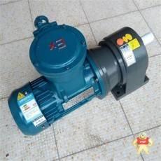 CHM-CVM-YB3-0.37KW-4P