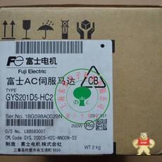 GYS201D5-HC2