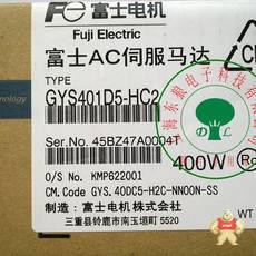 GYS401D5-HC2