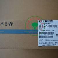 GYB401D5-RC2-B