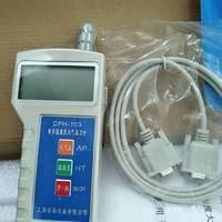 上海金枭DPH-103数字温湿度大气压力表