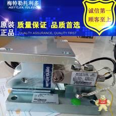 MM(D)CS-2200KG