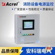 Acrel-AFPM100/B1