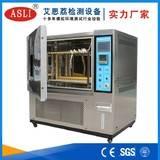 艾思荔恒温恒湿试验箱 恒温恒湿测试箱 定制步入式恒温恒湿房