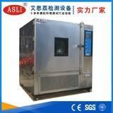 快速温变循环试验箱 线性快速温变循环试验机 非线性快速温变循环测试箱