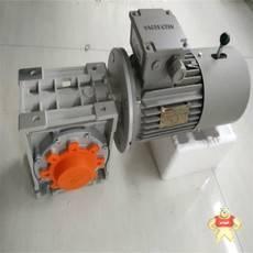 NMRV075-50-0.75KW-4P