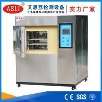 三槽冷热冲击试验箱 三槽冷热冲击试验机 三槽冷热冲击试验仪