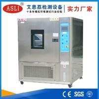 高低温快速温变试验箱 高低温快速温变试验仪 高低温快速温变试验机