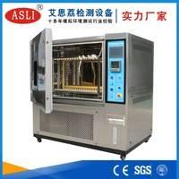 高低温湿热试验箱 高低温湿热试验机 高低温湿热试验仪