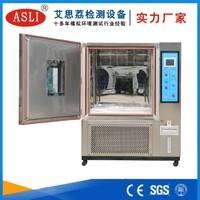 双85恒温恒湿试验箱 双85恒温恒湿试验仪 双85恒温恒湿试验机 双85恒温恒湿测试箱