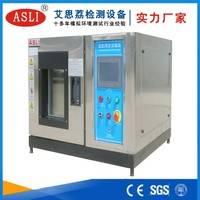 led恒温恒湿试验箱 led恒温恒湿试验箱仪 led恒温恒湿试验机