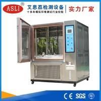 电池恒温恒湿试验箱 电池恒温恒湿试验机 电池恒温恒湿试验仪