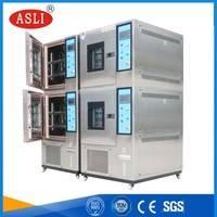 重叠式恒温恒湿试验箱 重叠式恒温恒湿试验机 重叠式恒温恒湿试验仪