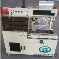 东港包装设备,喷气式热收缩包装机,POF热收缩膜包装机,L型封切机