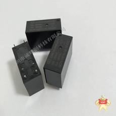 SCH-14F-1A-12VDC-SL