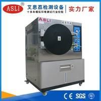 不锈钢HAST高压加速寿命试验箱 高压老化试验机 加速老化试验箱