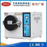 桌上型PCT高压加速老化试验箱  微型老化试验机 小型PCT高压老化试验箱