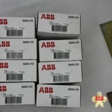 ABBIMAS011