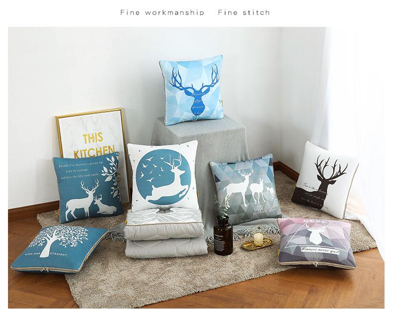 北欧重逢鹿系列抱枕被两用 抱枕被两用