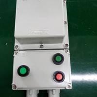 防爆磁力启动器BQD53-60