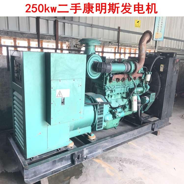 重庆康明斯250kw二手柴油发电机组