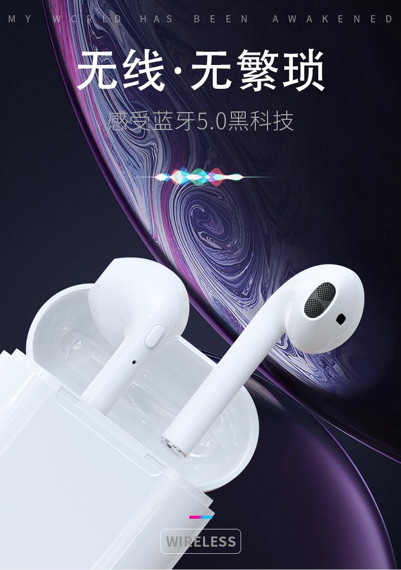 无线蓝牙耳机苹果安卓通用 蓝牙耳机