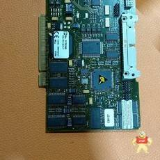 IBS PCI SC/I-T