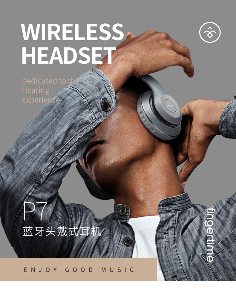 头戴式无线蓝牙耳机 头戴式耳机