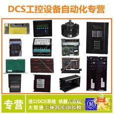 IC693CPU374