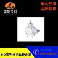供应箱体为正六面体HD17铸铁HRC58-60螺旋锥齿轮转向箱