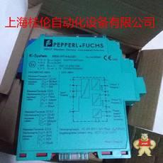 RVI50N-09BKOA3TN-01000