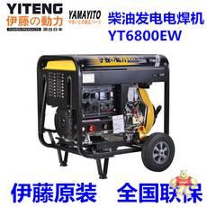 YT6800EW