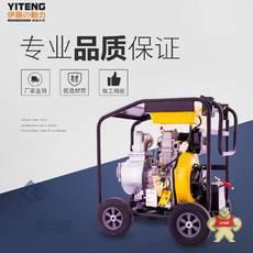 YT40DPE-2